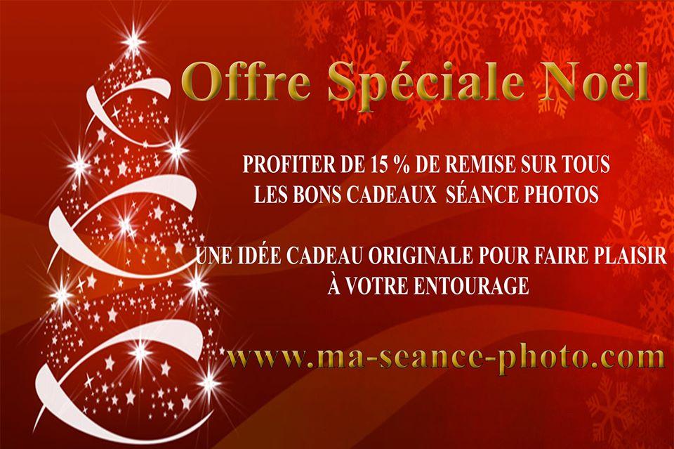 Offre spéciale Noël – MA-SEANCE-PHOTO.COM